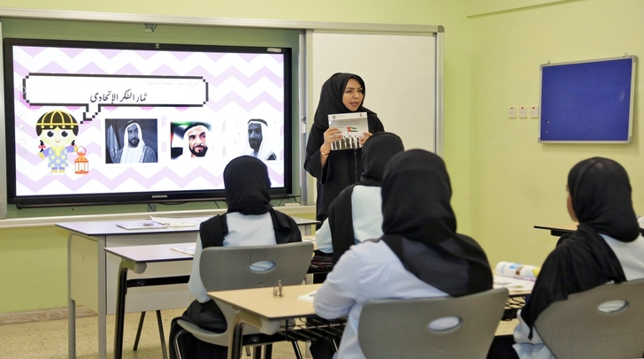 Abu Dhabi Children Must Get Tested Before Going Back To School