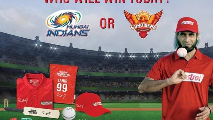 Predict and win with KT: Who will win today's IPL match - News