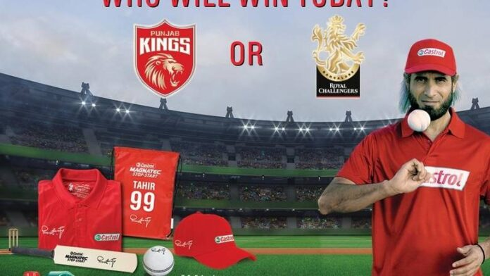 Predict and win with KT: Who will win today's IPL match? - News