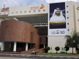 Dubai Municipality becomes first government department to approve job titles for remote work - News